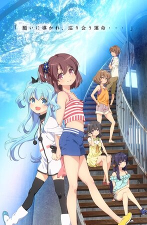 Небесный метод / Sora No Method / Метод небес (2014)