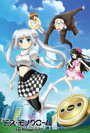 Мисс Монохром 3 / Miss Monochrome The Animation 3 / Мисс Монохром ТВ-3 (2015)